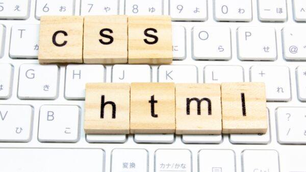 コピペで簡単実装できる見出しデザイン!【HTML/CSS】